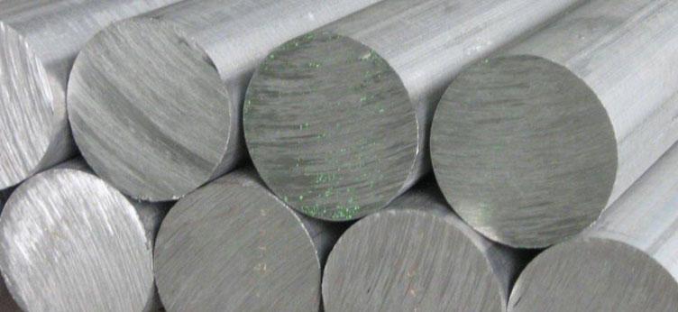 Aluminum Billet, Aluminum Ingot